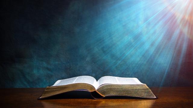 חקר המקרא | הרצאות מהכורסא