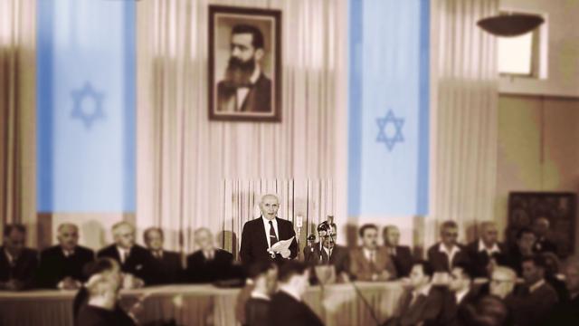 מיום רביעי הגדול – ליום שישי הגדול: מאחורי הקלעים של הקמת המדינה