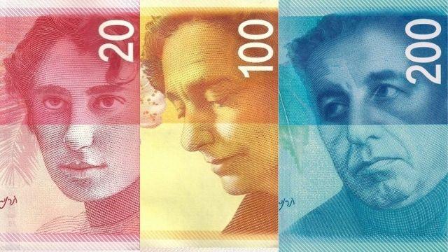 שטרות הכסף | אבשלום קור