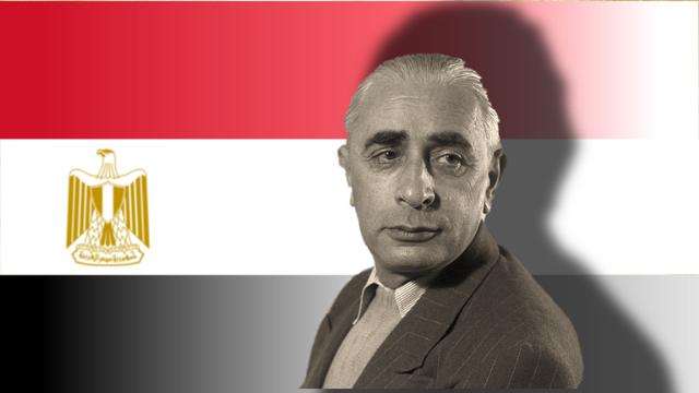 פרשת עסק הביש במצרים