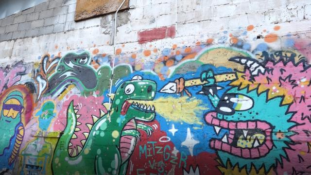 מסתורי הגרפיטי בשכונת פלורנטין   אילן שחורי