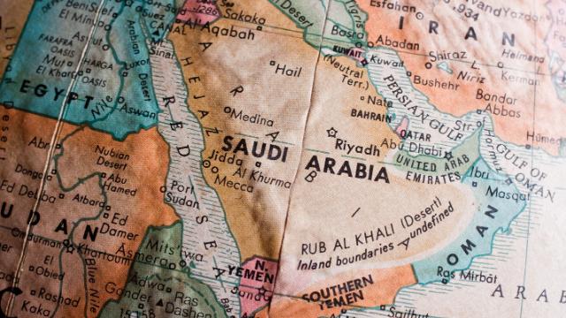 ישראל ומדינות המפרץ: לקראת עידן חדש?