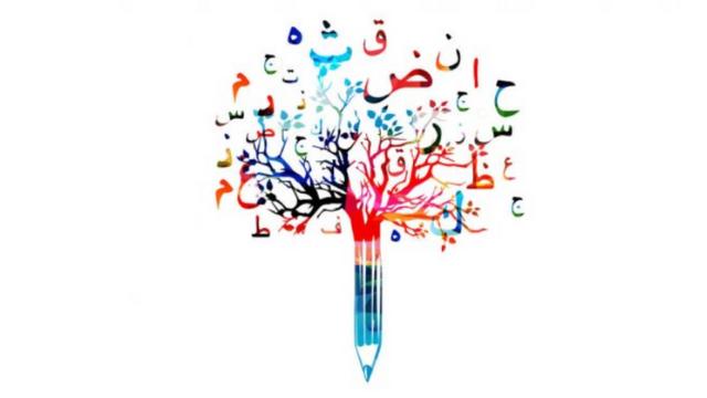 הדימוי המשתנה של ערבים באמנות ישראלית