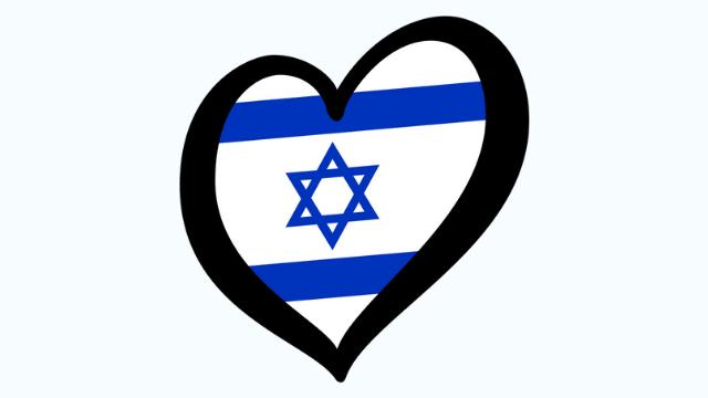 שירי ישראל באירוויזיון