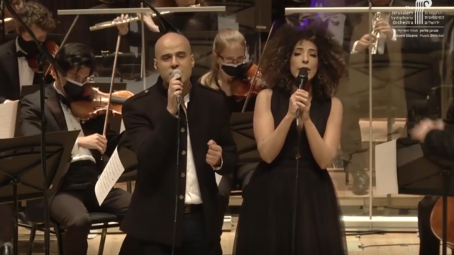 מחווה לשירי ארץ ישראל - התזמורת הסימפונית ירושלים