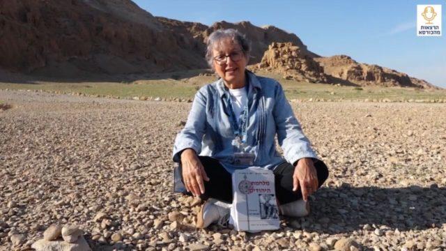 בעקבות המגילות הגנוזות במדבר יהודה