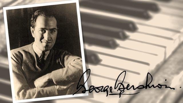 ג'ורג' גרשווין - הילד הרע של המוזיקה הקלאסית