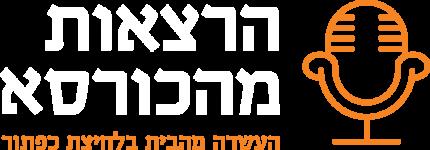 logo_white-1024x357